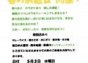 20170503_en_yu_kai