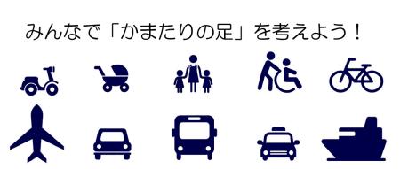 10-01_意識調査_住民_ver1.0_2