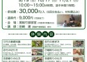 bamboo_lecture_2021